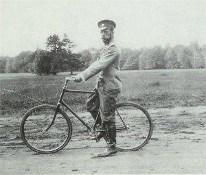 Царские велосипеды